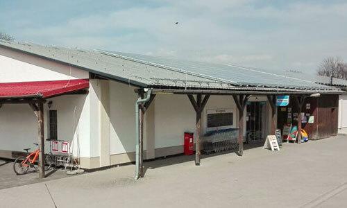Gener Kaufhalle Obercunnersdorf